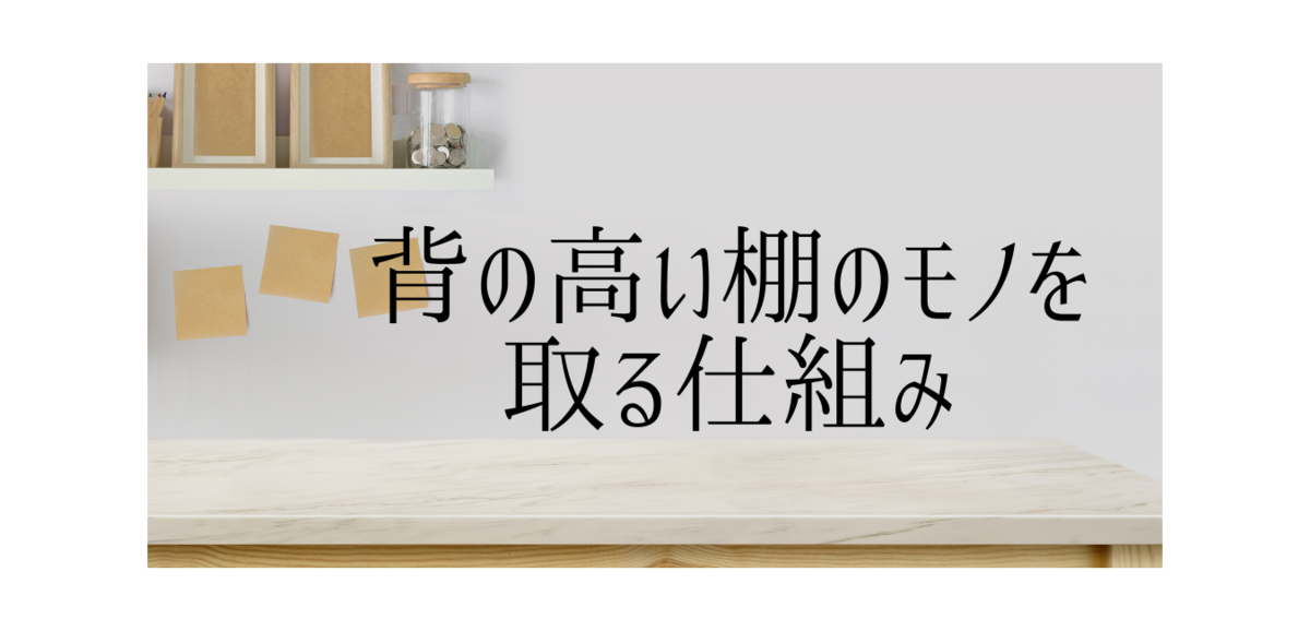 f:id:make-comfort-life:20210122140053p:plain