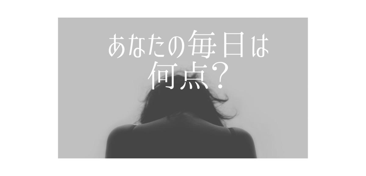 f:id:make-comfort-life:20210131171158p:plain
