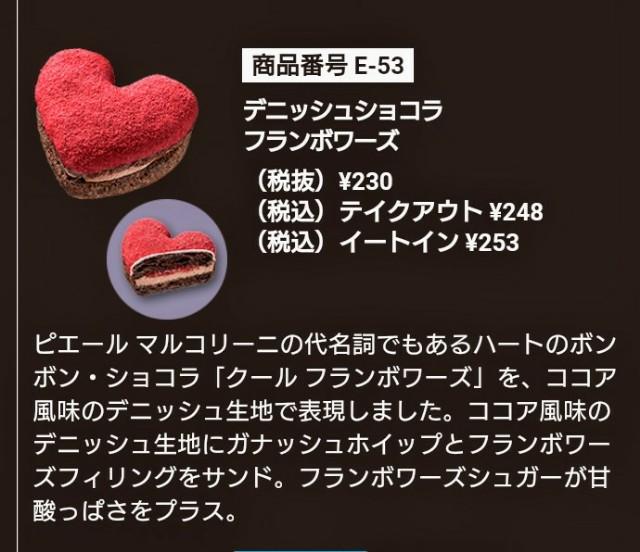 f:id:make-comfort-life:20210225120207j:plain