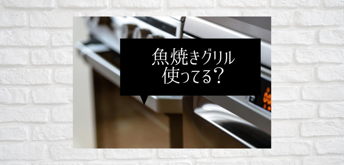 f:id:make-comfort-life:20210306151035p:plain