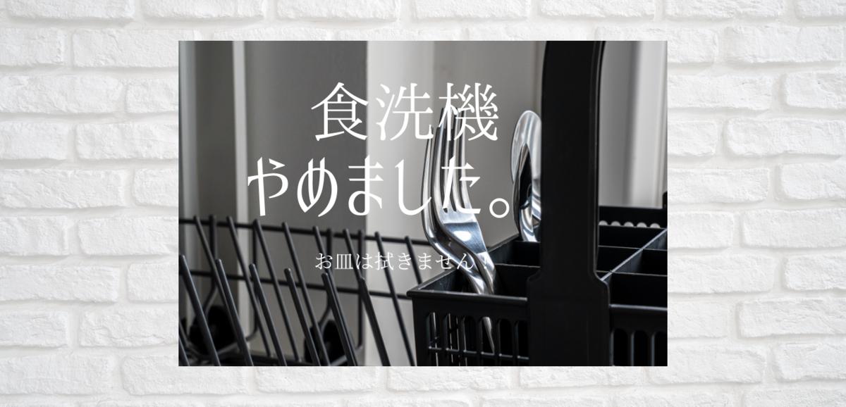 f:id:make-comfort-life:20210317133641p:plain