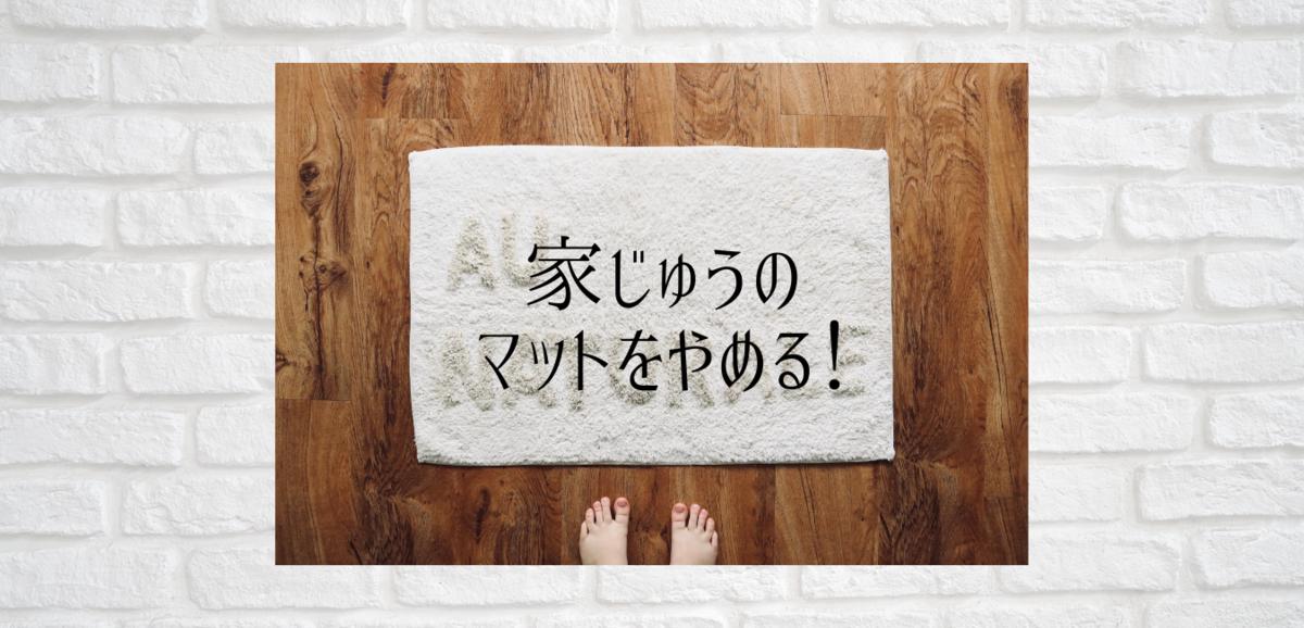 f:id:make-comfort-life:20210420145101p:plain