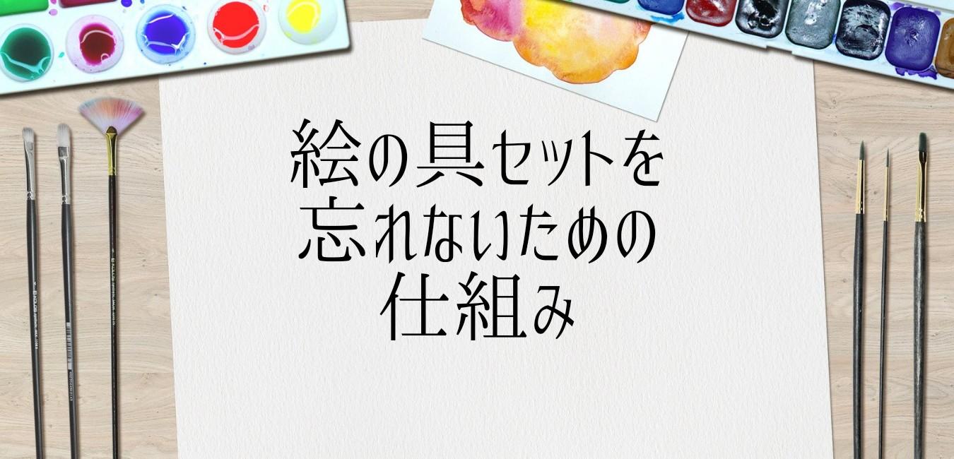 f:id:make-comfort-life:20210611185347j:image
