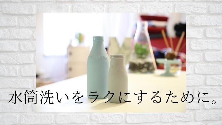 f:id:make-comfort-life:20210708130320j:image