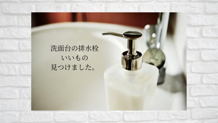 f:id:make-comfort-life:20210721153903p:plain