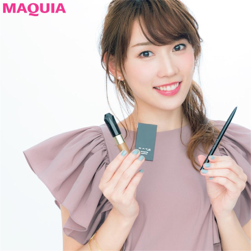 f:id:make__up:20210325212718j:image