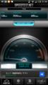 [twitter] OCN モバイル エントリー d LTE 980 を使ってみた。LTEの速度はこんなモ