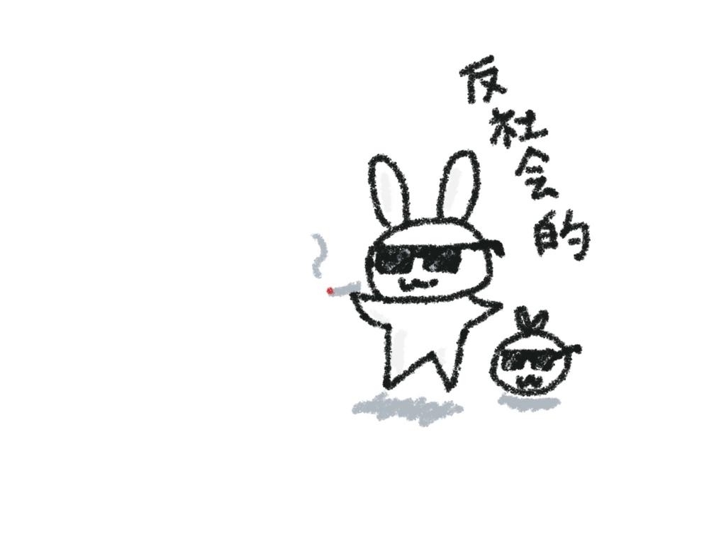 f:id:make_usagi:20160625170235j:plain