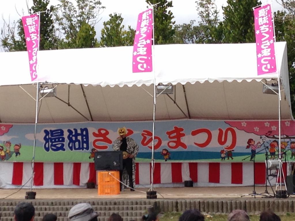 f:id:make_usagi:20160813231403j:plain