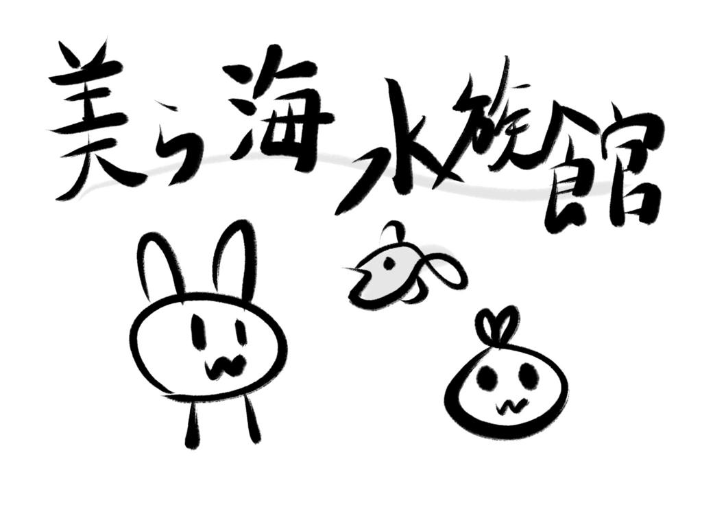 f:id:make_usagi:20170103100713j:plain