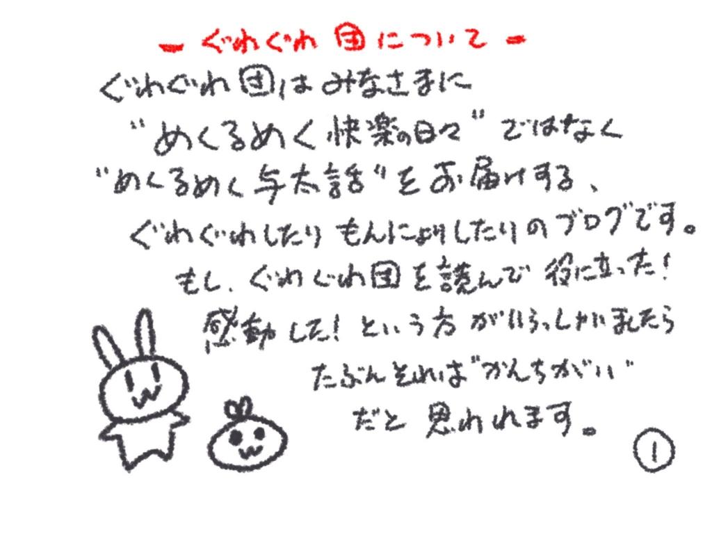 f:id:make_usagi:20170115154837j:plain
