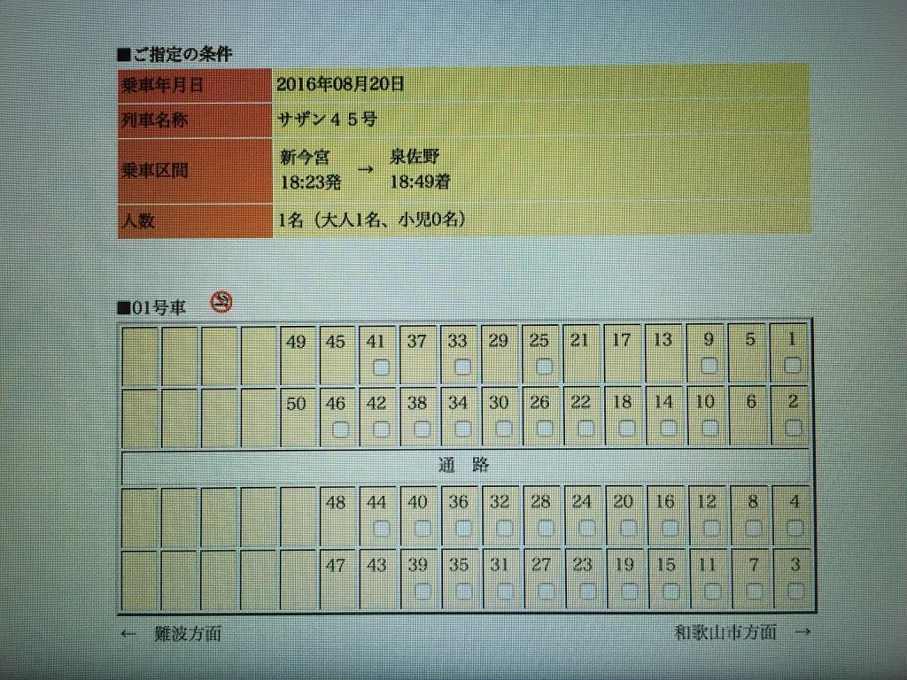 f:id:make_usagi:20170604093908j:plain