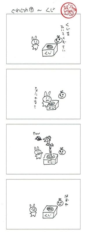 JPEGイメージ