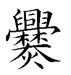 f:id:make_usagi:20170918175025p:plain