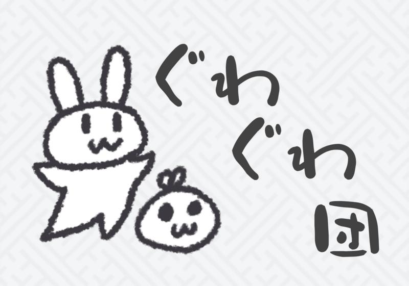 f:id:make_usagi:20180108161213p:plain