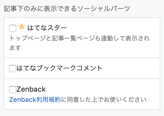 f:id:make_usagi:20190513221423p:plain