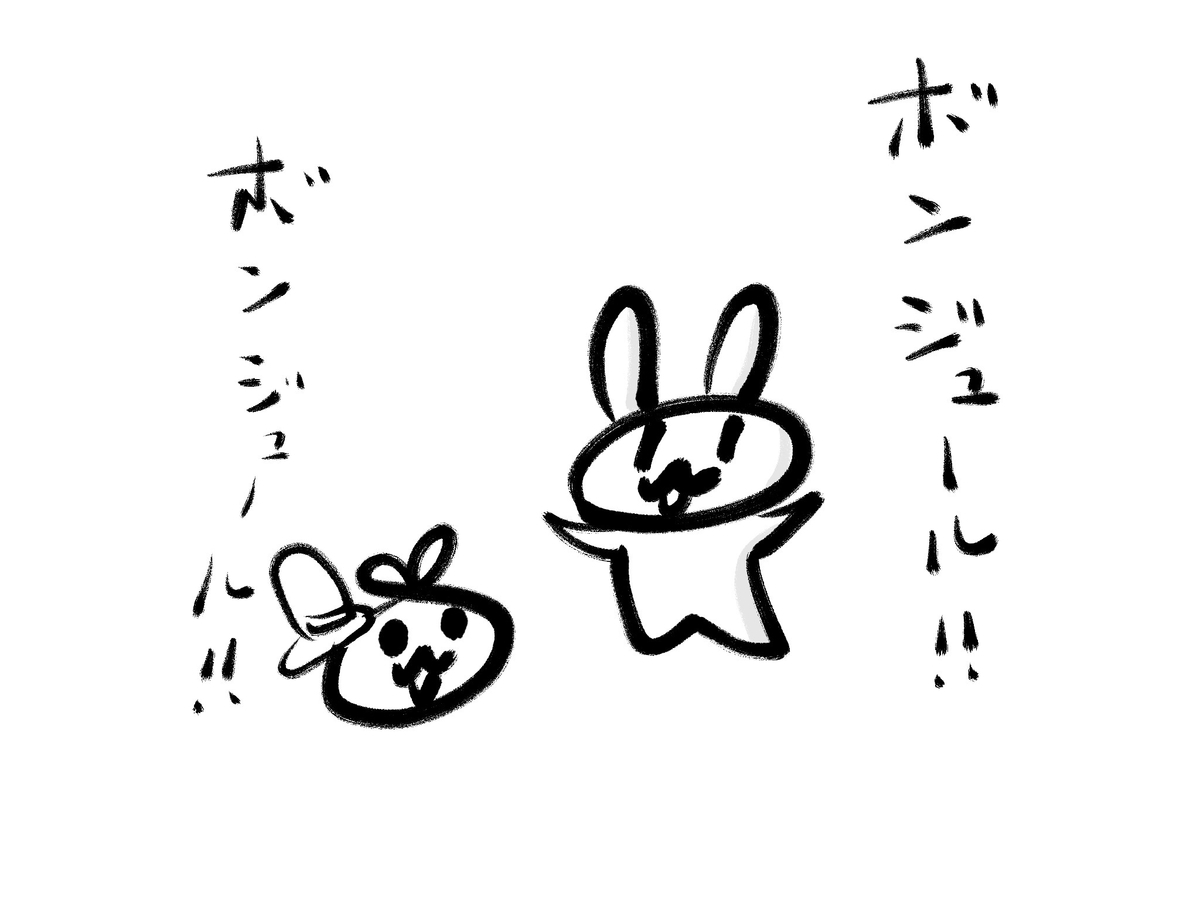 f:id:make_usagi:20200316214330j:plain