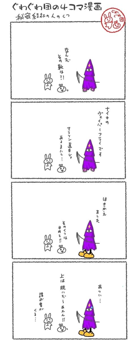 f:id:make_usagi:20200330224830j:plain