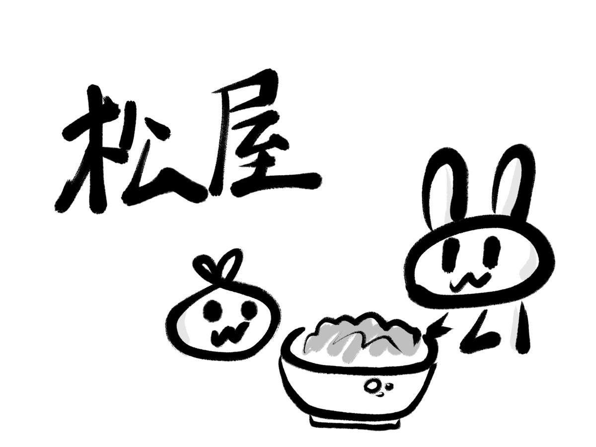 f:id:make_usagi:20200411142021j:plain