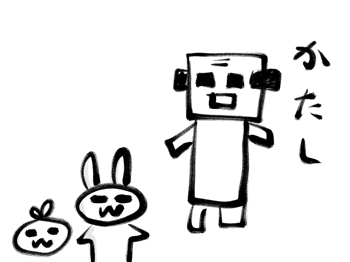 f:id:make_usagi:20200419215830j:plain