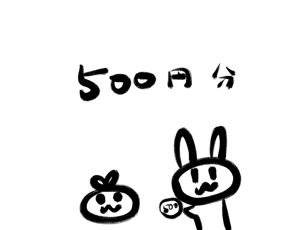 f:id:make_usagi:20200426224301j:plain