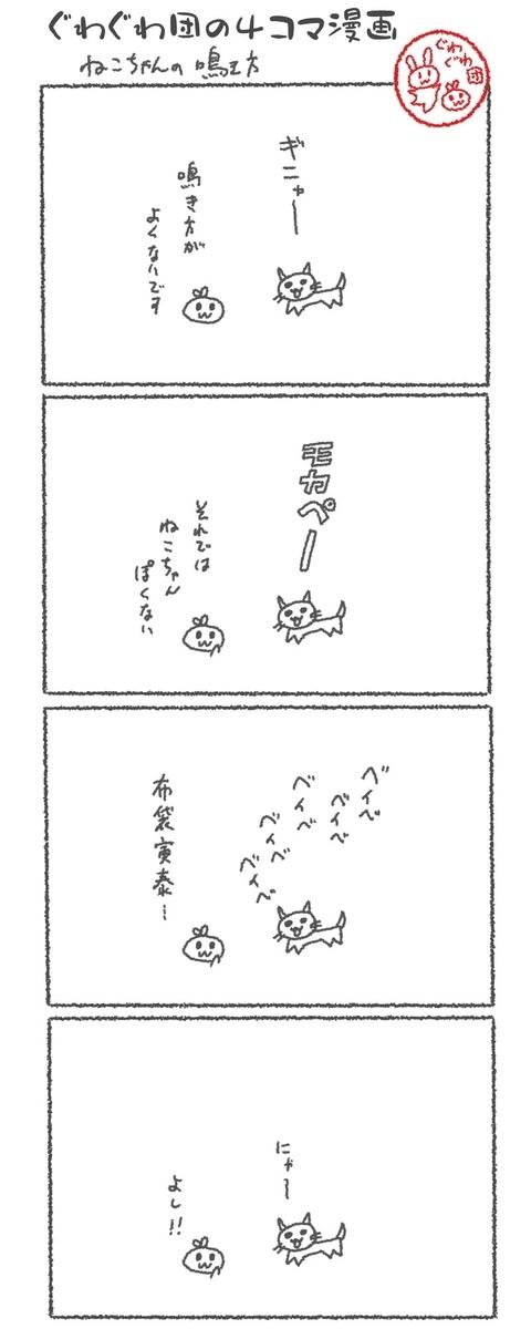 f:id:make_usagi:20200428203249j:plain