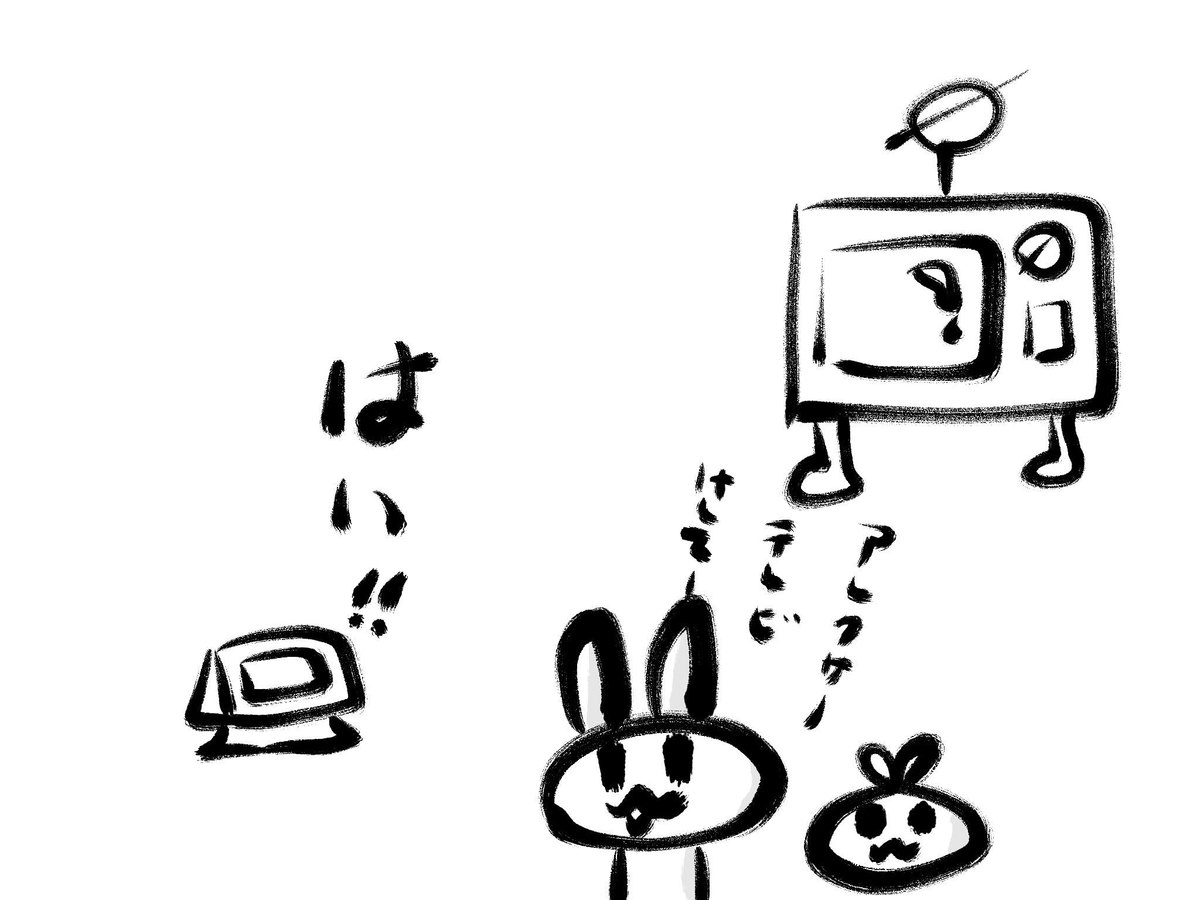 f:id:make_usagi:20200429121107j:plain