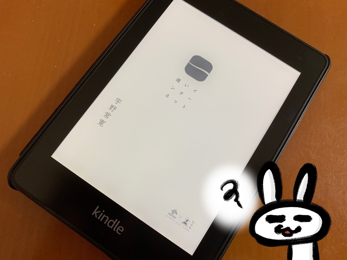 f:id:make_usagi:20200504083343j:plain