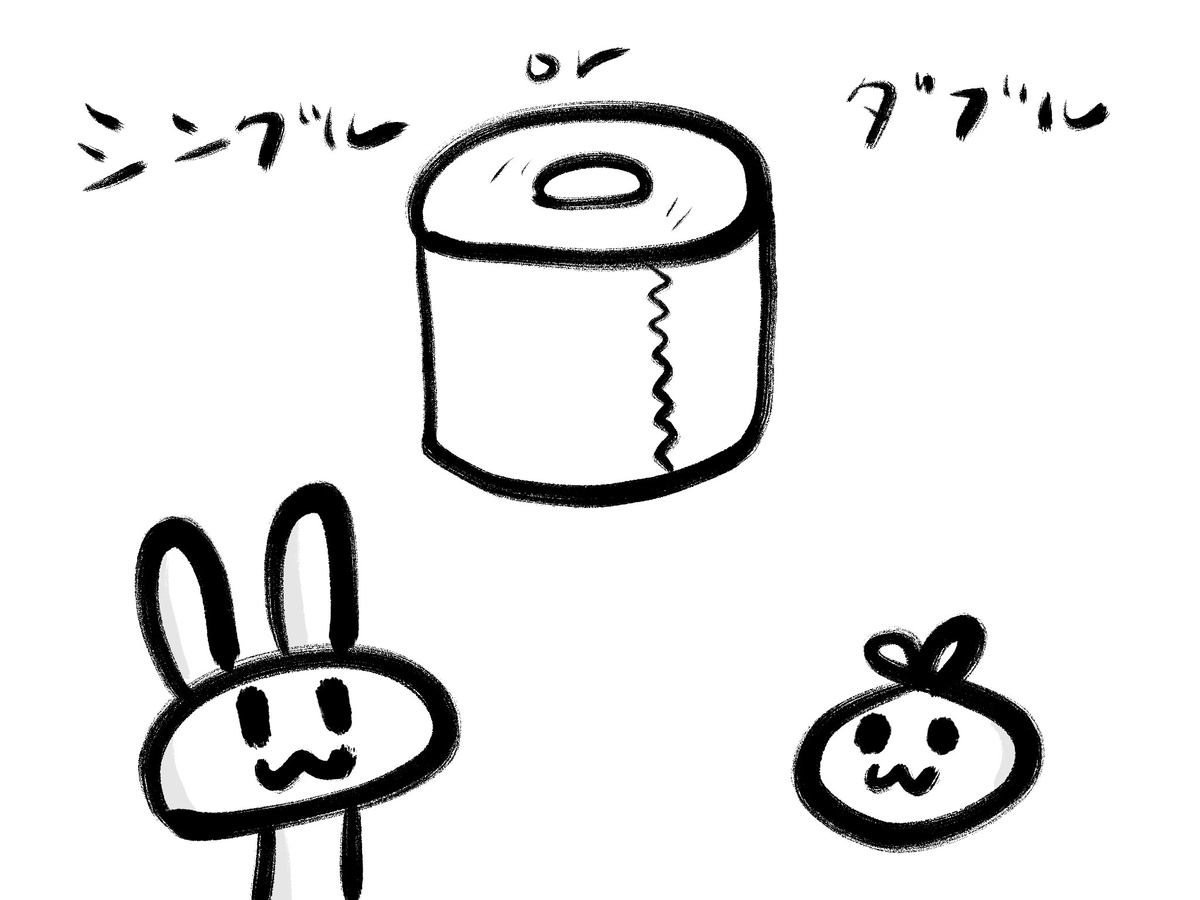 f:id:make_usagi:20200508194656j:plain