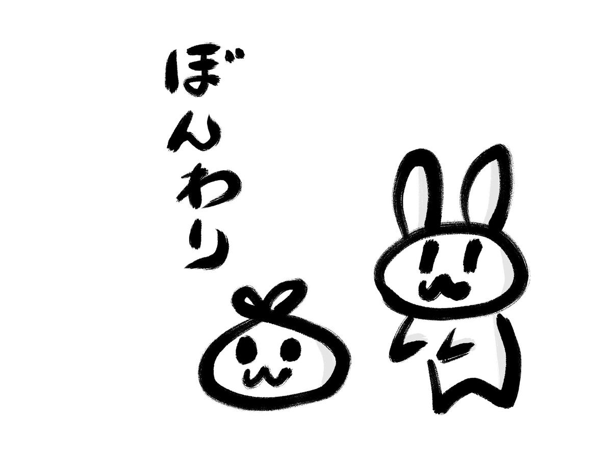 f:id:make_usagi:20200516175825j:plain