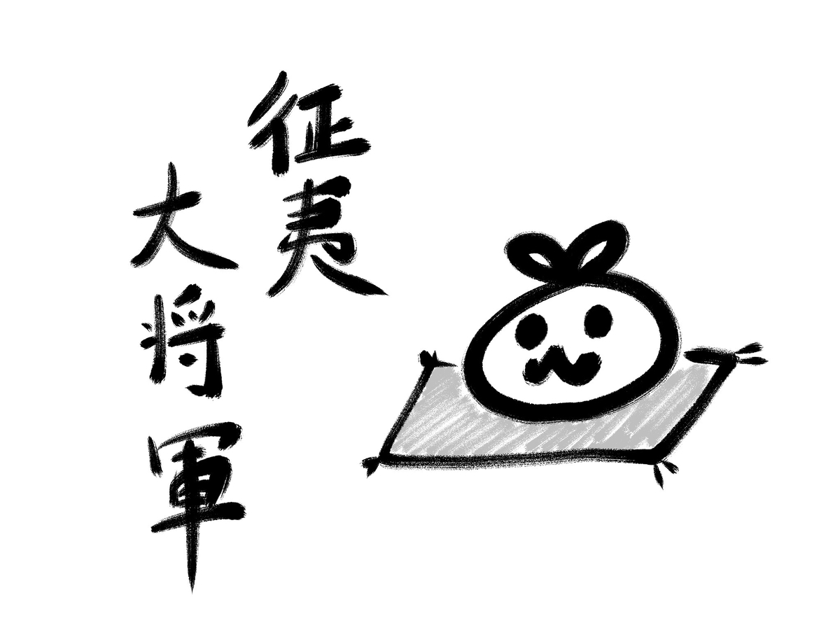 f:id:make_usagi:20200517221404j:plain