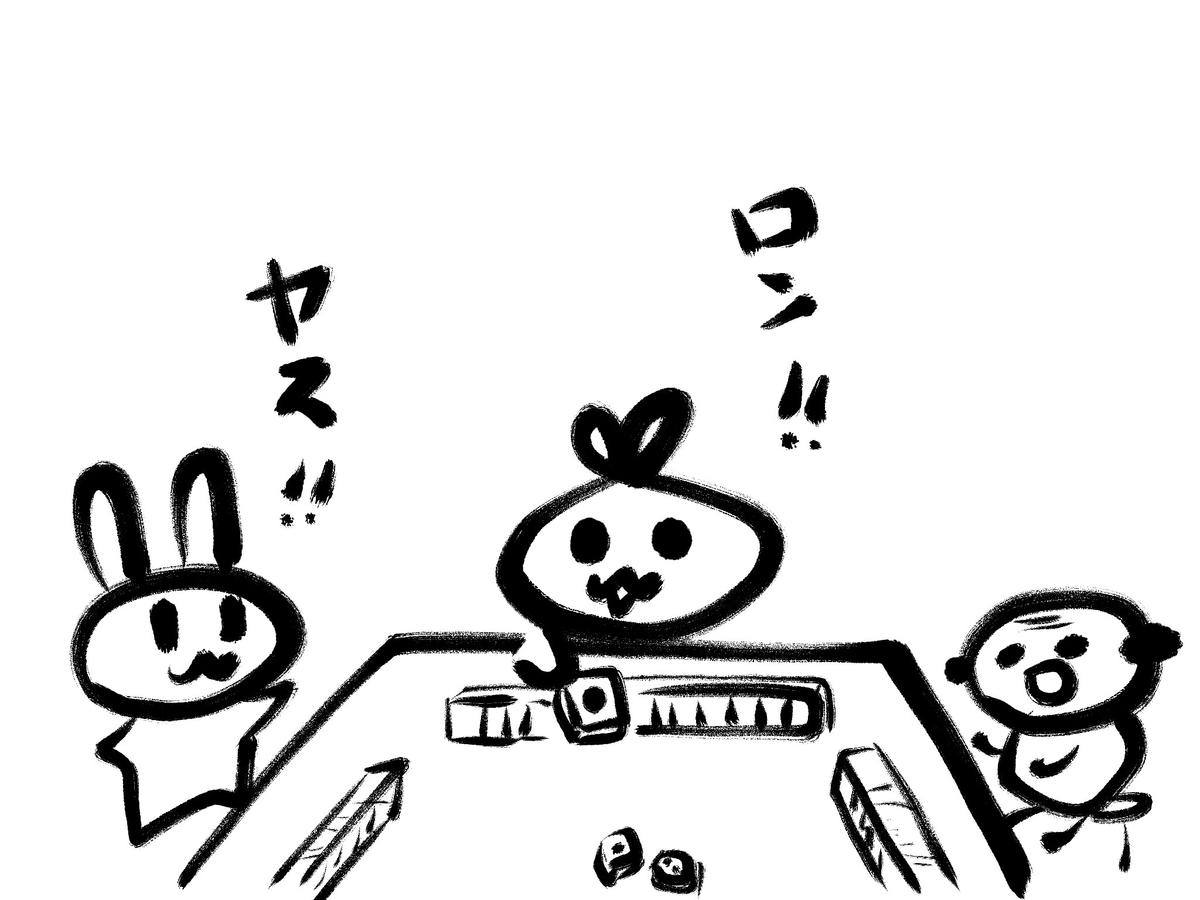 f:id:make_usagi:20200521203622j:plain