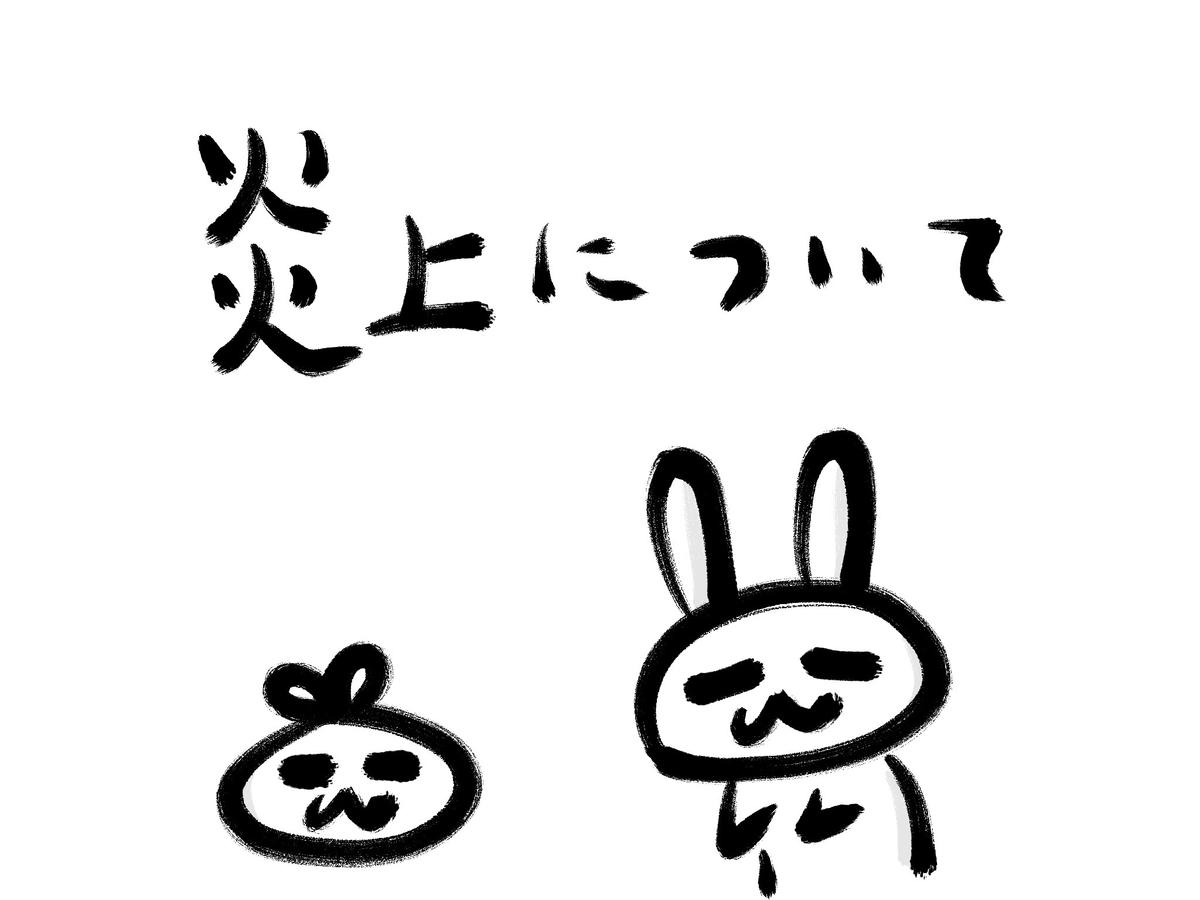 f:id:make_usagi:20200523203000j:plain