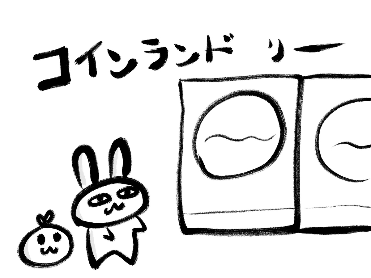 f:id:make_usagi:20200524191607j:plain