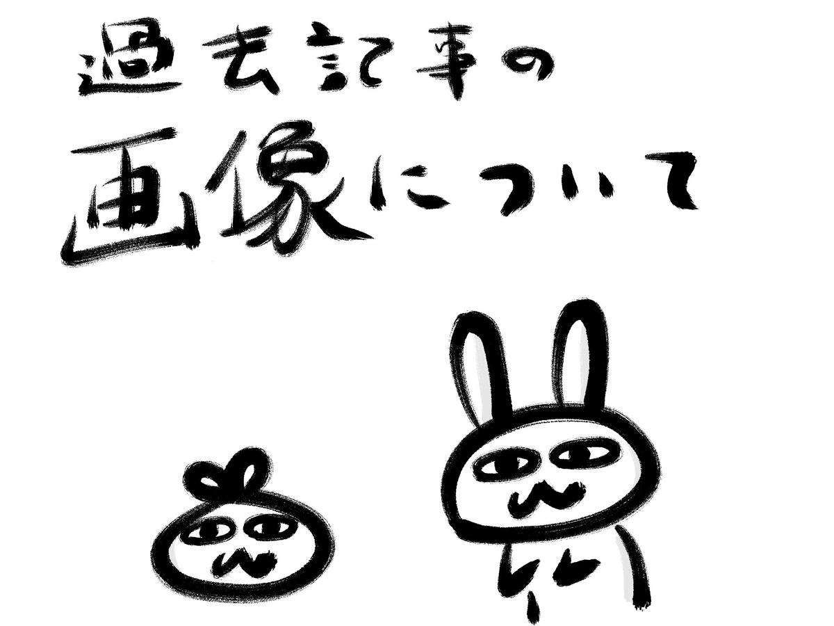 f:id:make_usagi:20200524220723j:plain