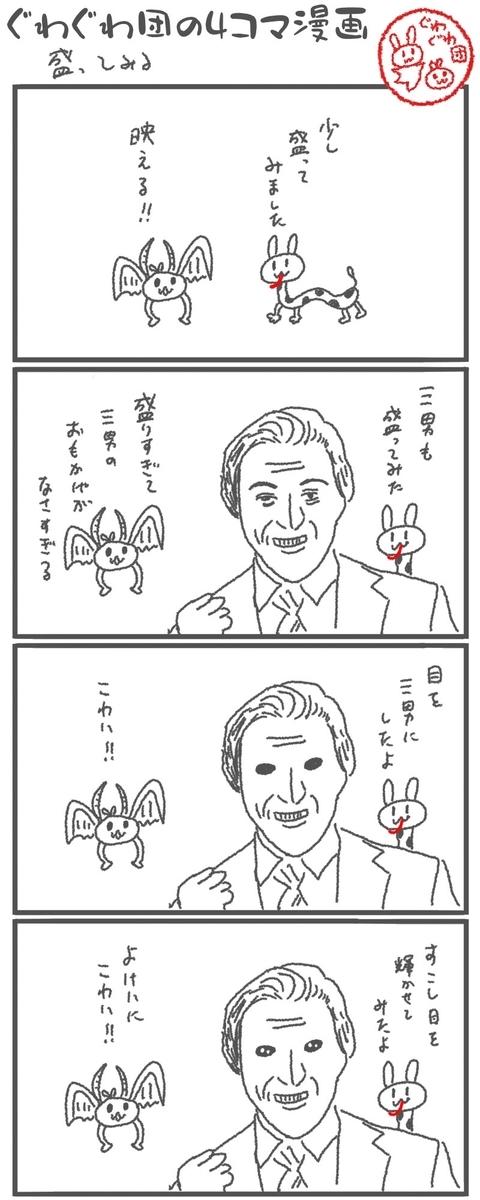 f:id:make_usagi:20200605190210j:plain