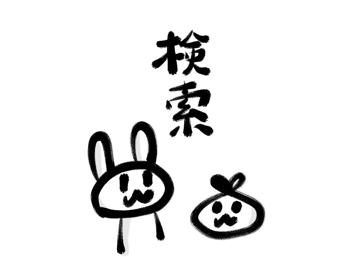 f:id:make_usagi:20200616202803j:plain