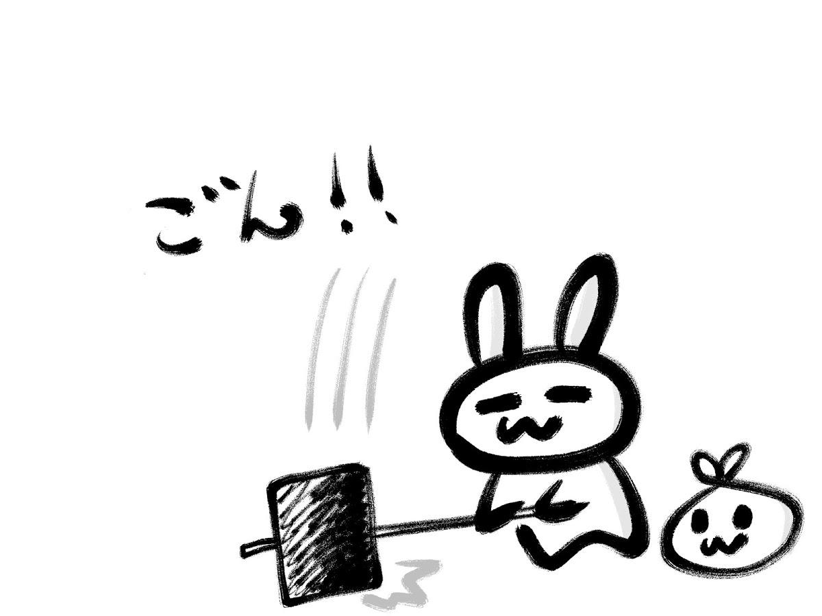 f:id:make_usagi:20200624214221j:plain