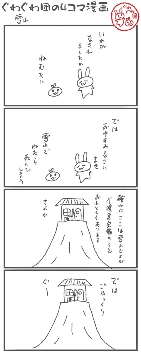 f:id:make_usagi:20200628201456j:plain
