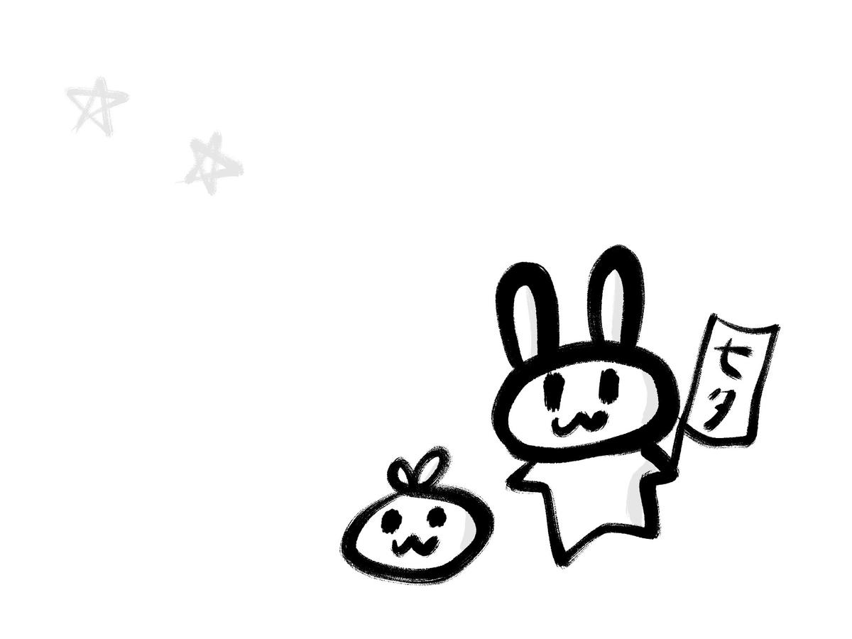 f:id:make_usagi:20200705213852j:plain