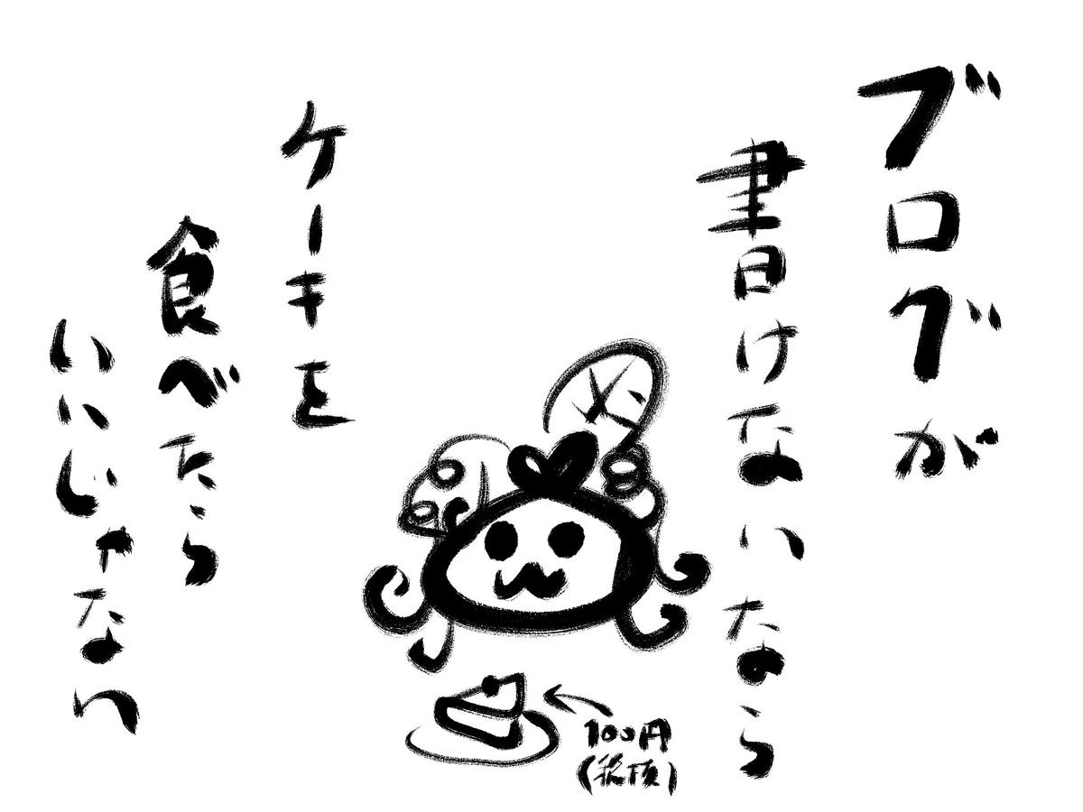 f:id:make_usagi:20200706221846j:plain