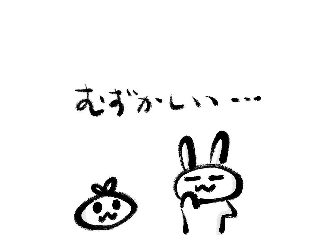 f:id:make_usagi:20200726222920j:plain