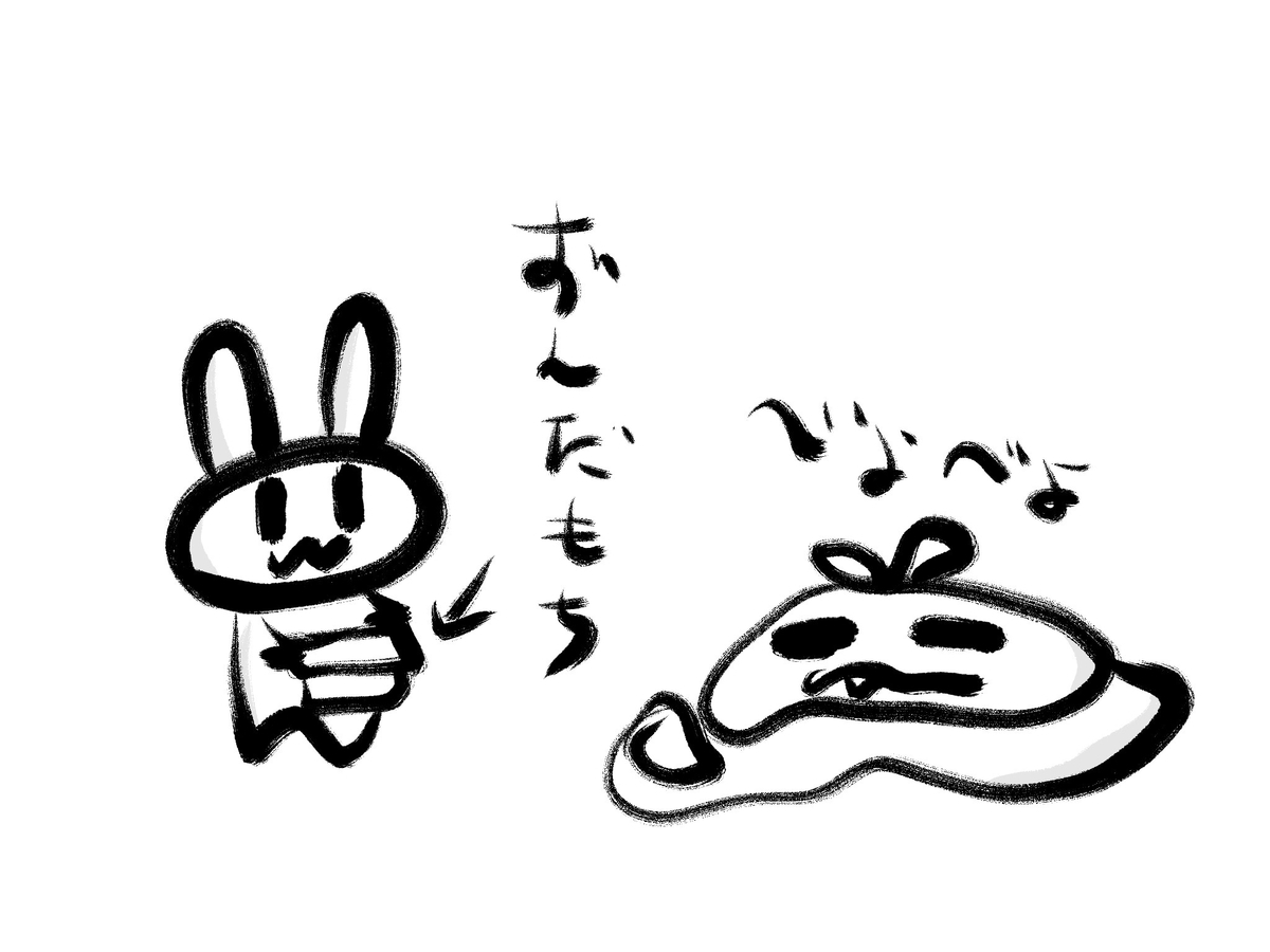 f:id:make_usagi:20200809201039j:plain