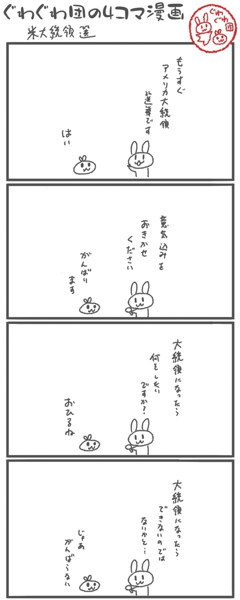 f:id:make_usagi:20200820210531j:plain
