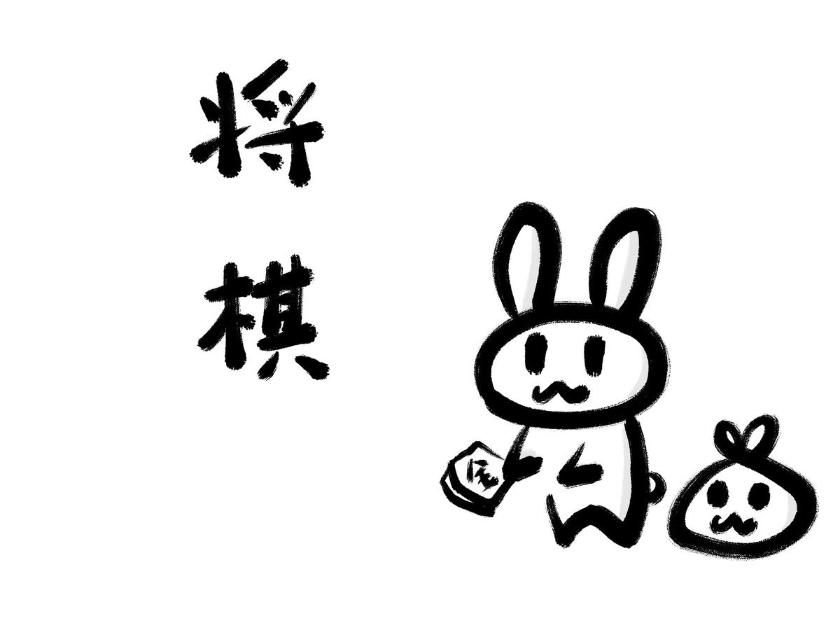 f:id:make_usagi:20200823170225j:plain