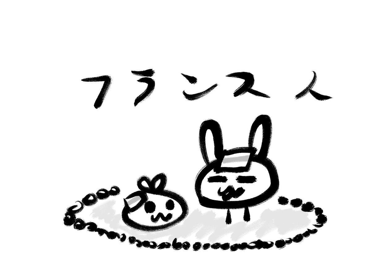 f:id:make_usagi:20200823171858j:plain