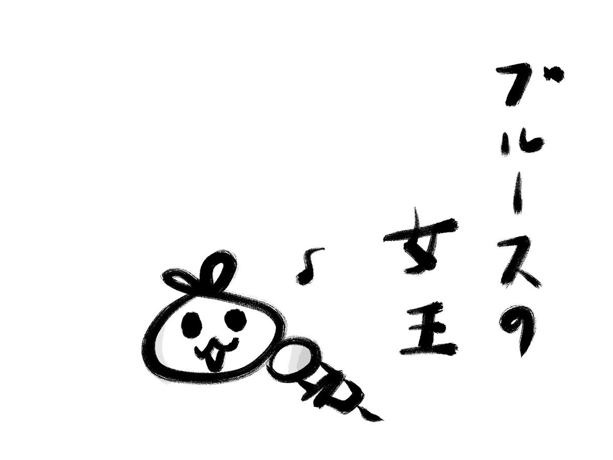 f:id:make_usagi:20200910191124j:plain