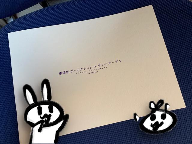 f:id:make_usagi:20200921090330j:plain
