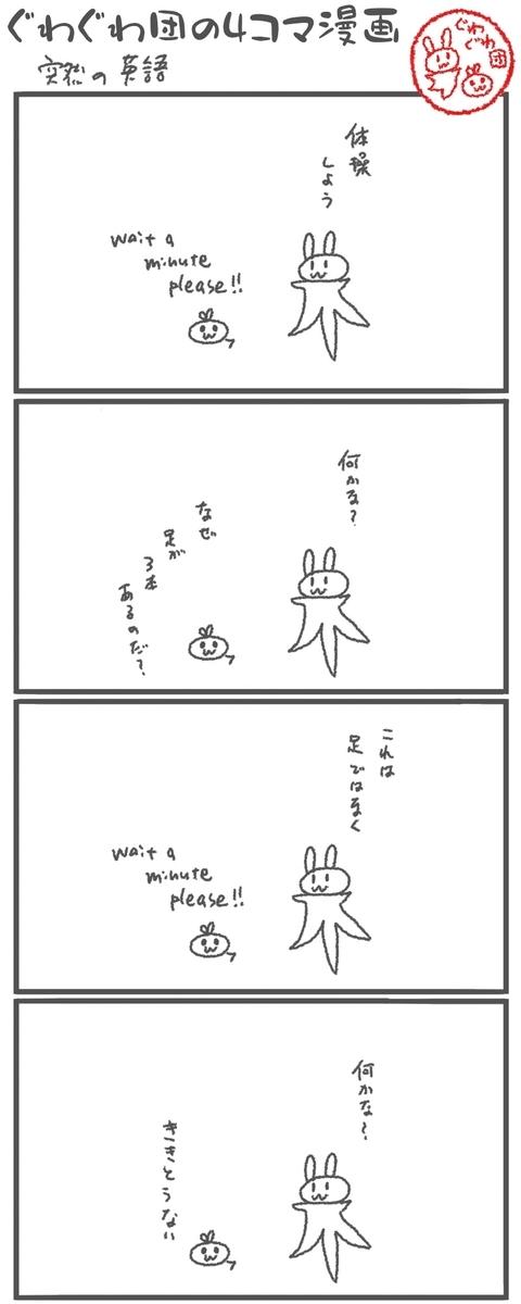 f:id:make_usagi:20200921163706j:plain