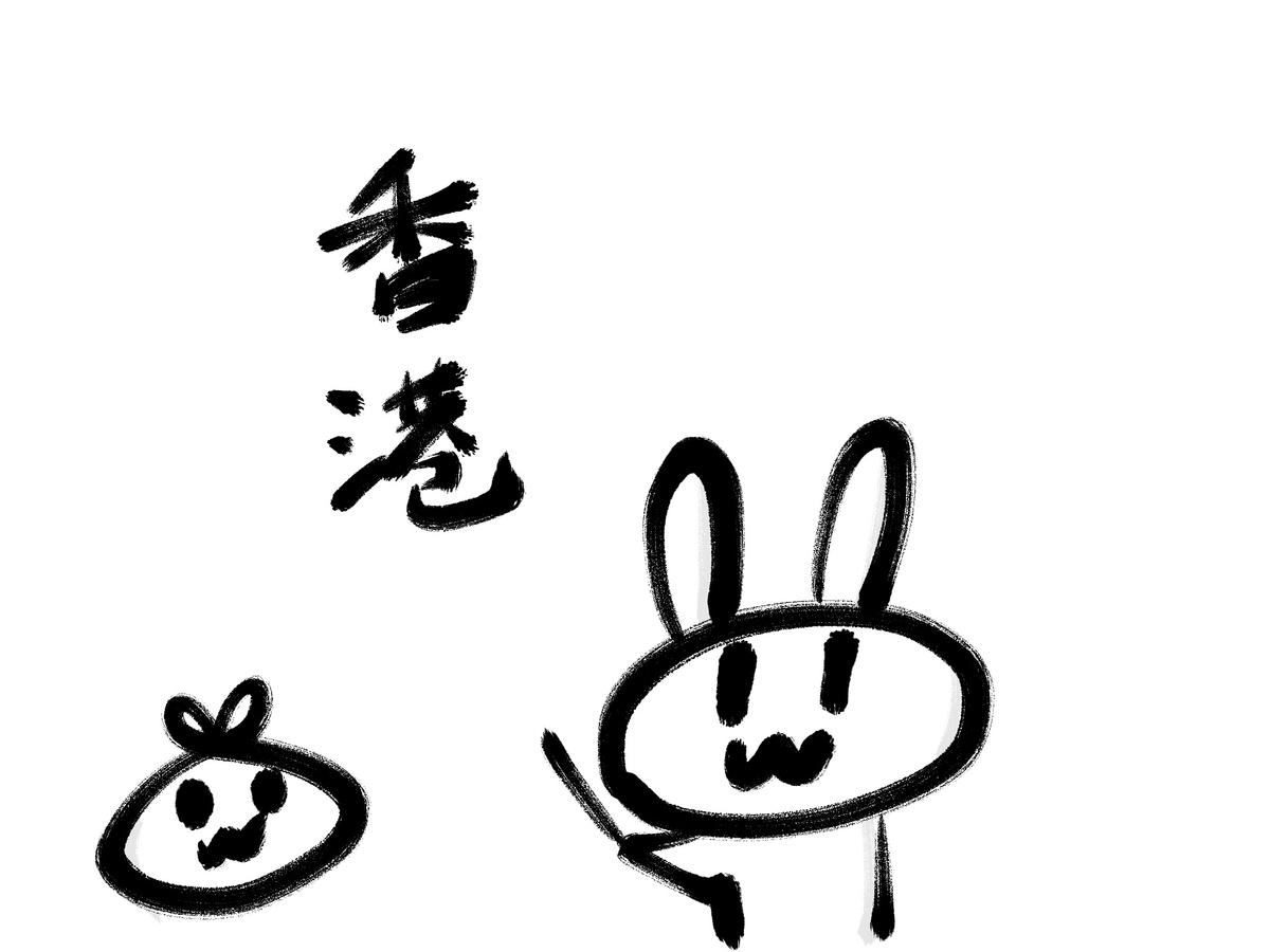 f:id:make_usagi:20200926162104j:plain